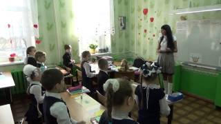 Урок английского языка 1 часть
