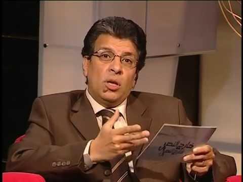 طارق حجى ومعنى العلمانية فى خارج النص مع خالد منتصر (2)
