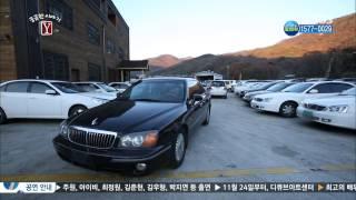 SBS 궁금한 이야기Y 131115(다시보기) #1(6)