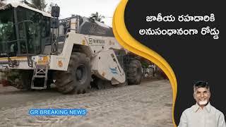 AP Road Development with German technology ! GR BREAKING NEWS