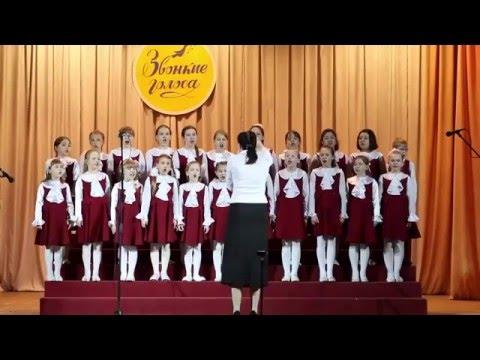 Н. Римский Корсаков, Белка