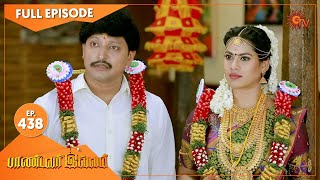 Pandavar Illam - Ep 438 | 05 May 2021 | Sun TV Serial | Tamil Serial