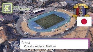 Konoike Athletic Stadium / Naraden Field / 奈良市鴻ノ池陸上競技場 ● Nara Club / 奈良クラブ● 2017