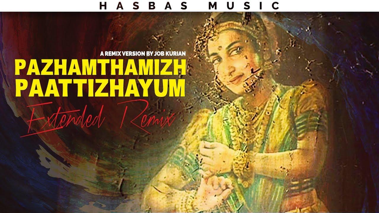 pazhamthamizh paattizhayum song