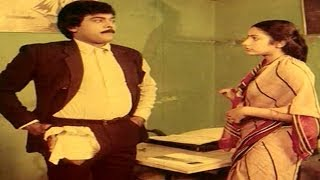 Chantabbai Movie || Chiranjeevi Interrogation Comedy Scene  || Chiranjeevi,Suhasini