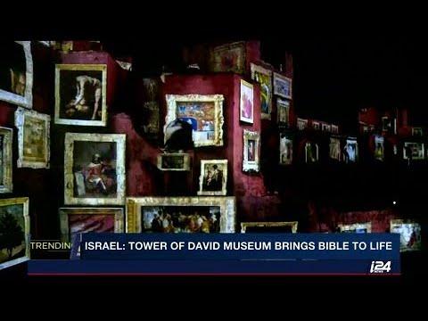 Israel: Tower of David Museum brings Bible to life