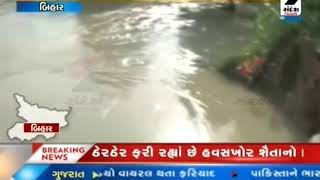 Rain and heavy rains in north and north-east India ॥ Sandesh News TV