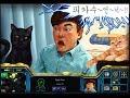 2017.9.12(화) [깝도이] 실시간 스타 빨무 팀플 StarCraft Remastered