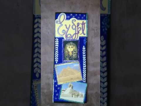 The travel brochure of Egypt