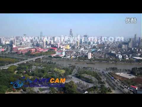 無錫Wuxi, China