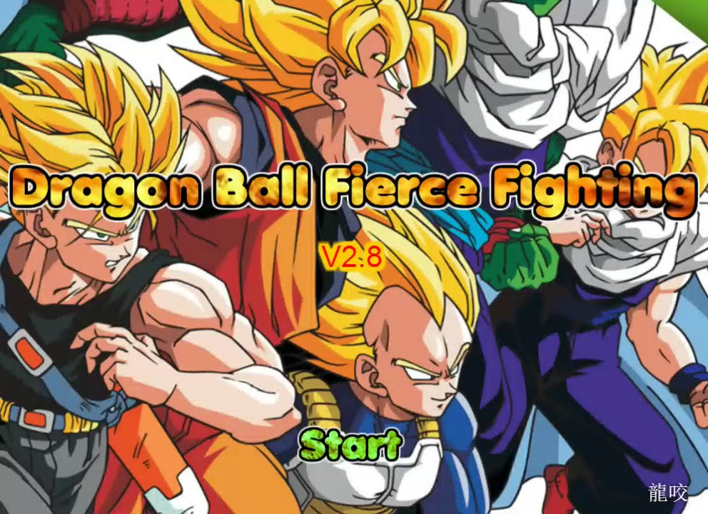 Dragon Ball Fierce Fighting V2-8 - Game Show - Game Play - 2015 - HD