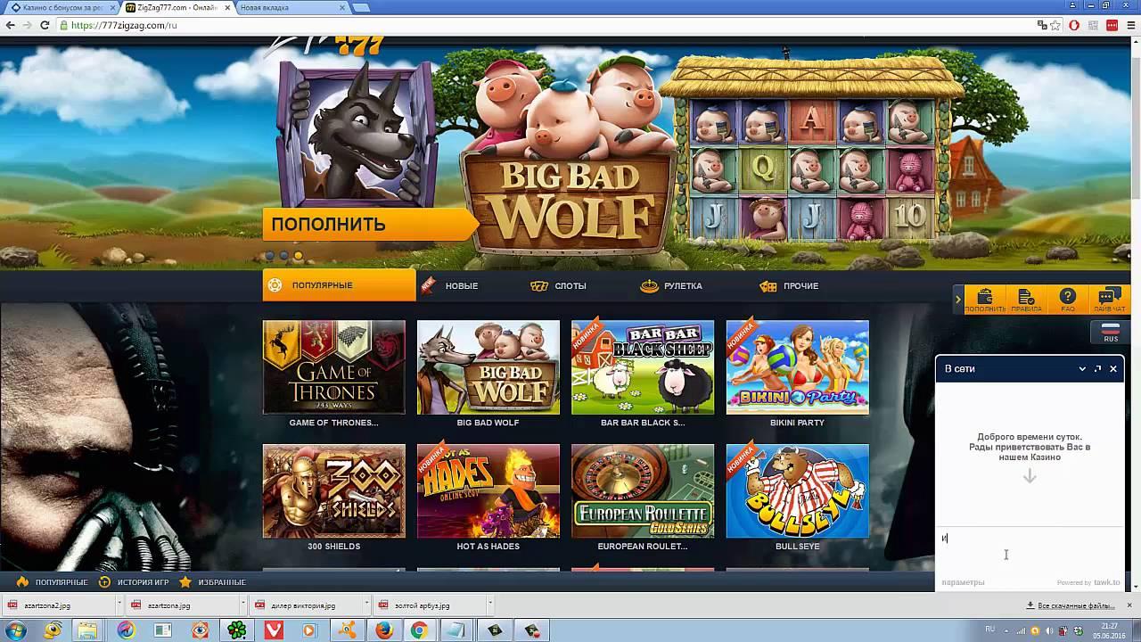 Zigzag777 casino обзор casino millions