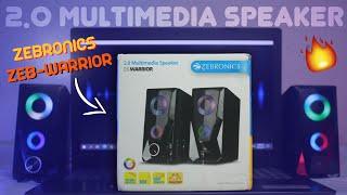 Zebronics Zeb-Warrior 2 0 Multimedia Speaker Unboxing Review Sound Test Speaker For Laptop