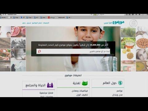 арабские сайты знакомства