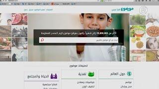 Как появился самый популярный сайт на арабском? (новости)(http://ntdtv.ru/ Как появился самый популярный сайт на арабском? Какую пользу для здоровья приносит корень имбиря,..., 2016-03-10T14:02:57.000Z)