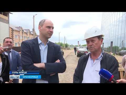 Не комфортная городская среда: врио губернатора области посетил Соль-Илецкий г.о.