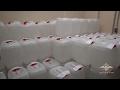 Более 7 тонн наркотиков и прекурсоров изъято сотрудниками МВД