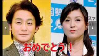 女優・藤原紀香(44)が29日、自身の公式ブログを更新し、歌舞伎俳...