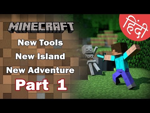Minecraft PE Survival Series