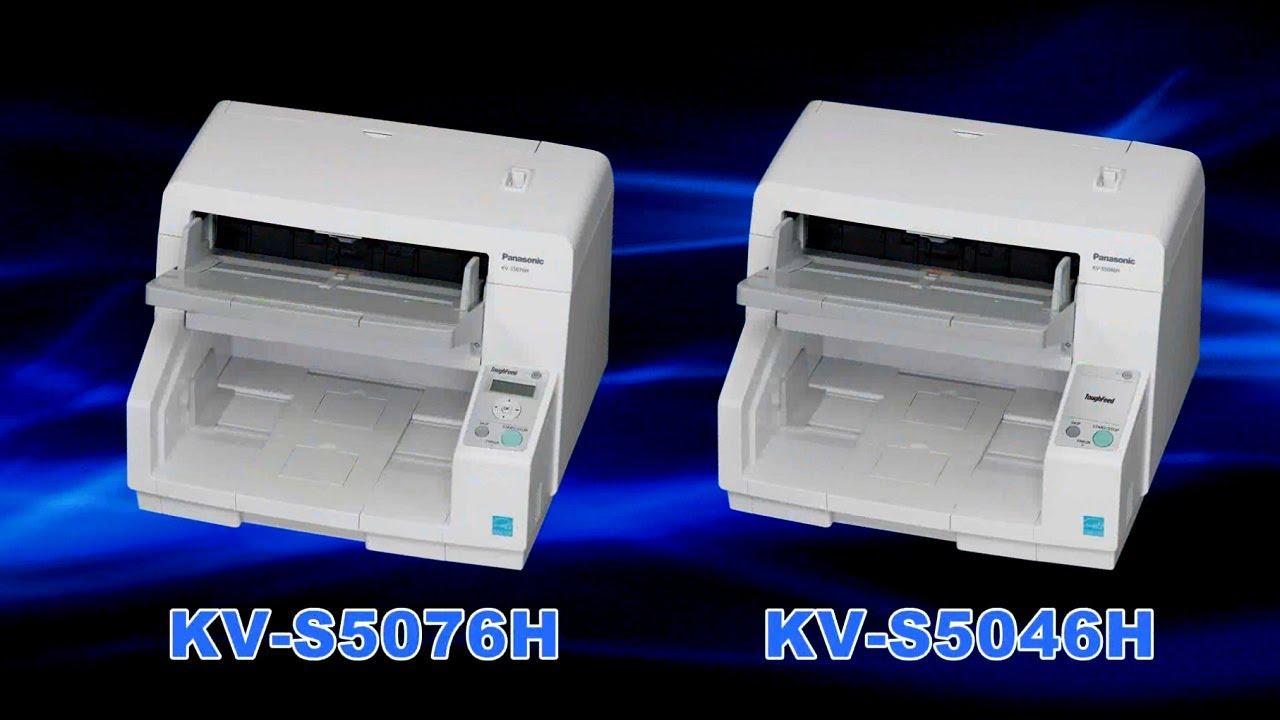 Panasonic KV-S5076H Scanner