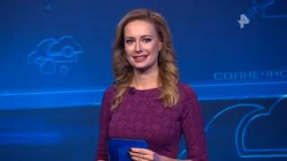 Смотреть видео Погода сегодня, завтра, видео прогноз погоды на 22 11 2019 в России онлайн