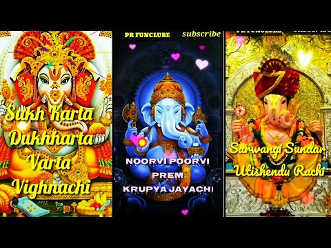 #ganeshchaturthi-sukhakarta-dukhaharta-varta-vighnachi-full-screen-status-song  kinjal-dave-song  pr