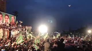 Shahbaz sharif jalsa at shahdara lahore NA 123 see on mirchi 2 plz subscribe