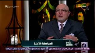 الشيخ خالد الجندى: التربية على الخطأ والصواب يسبب اضطراب للأبناء