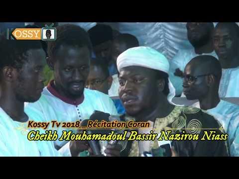 Magnifique récitation du Saint Coran par Cheikh Bachir Nazirou Ibrahima Niass
