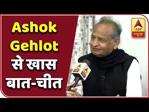 BJP, RSS Spreading Rumors Over Tussle Inside Congress, Says Gehlot | Kaun Banega Mukhyamantri