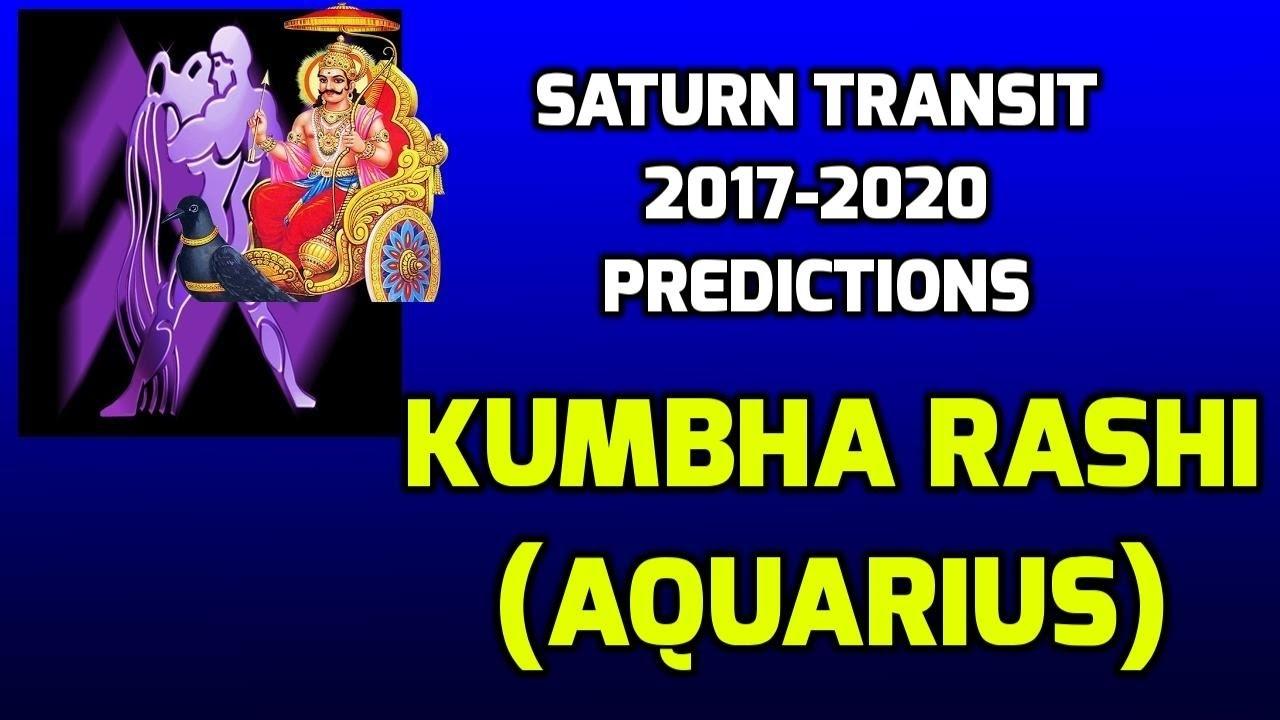 Kumbha Rashi - Saturn Transit 2017-2020 Predictions | Aquarius Shani  Gochara Phala