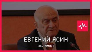 видео Российская модель переходной экономики