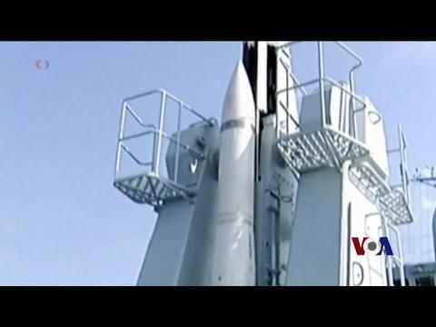 美情报官员:中国优先发展针对美国部队和基地的导弹