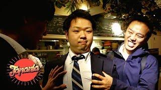 Les Critères de Beauté Masculins au Japon