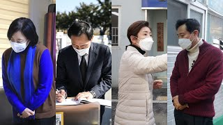 설 연휴 與 '당심잡기' vs 野 '단일화 급물살' / 연합뉴스TV (Yonha…