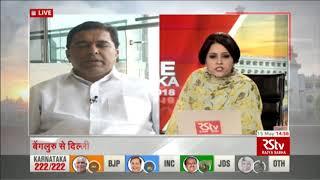 Congress, JD(S) agree to alliance talks in Karnataka