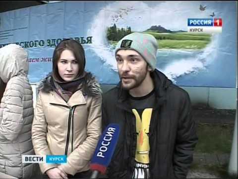 Смотреть фото курских студентов фото 0-198