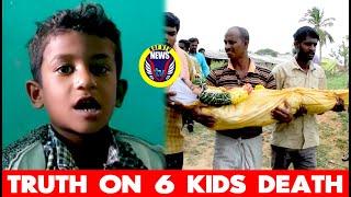 KGF VTV NEWS, TRUTH ON 6 KIDS DEATH |