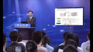 浙江大学:新材料与社会进步 第2讲 能源材料——新型电池...