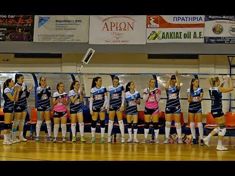 Pre-League γυναικών -   volleyball - 1ο σέτ