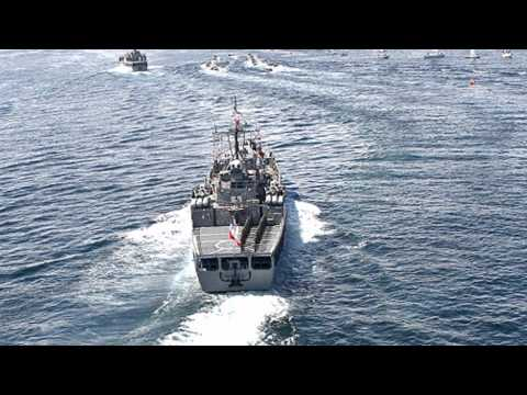 Chilean naval force