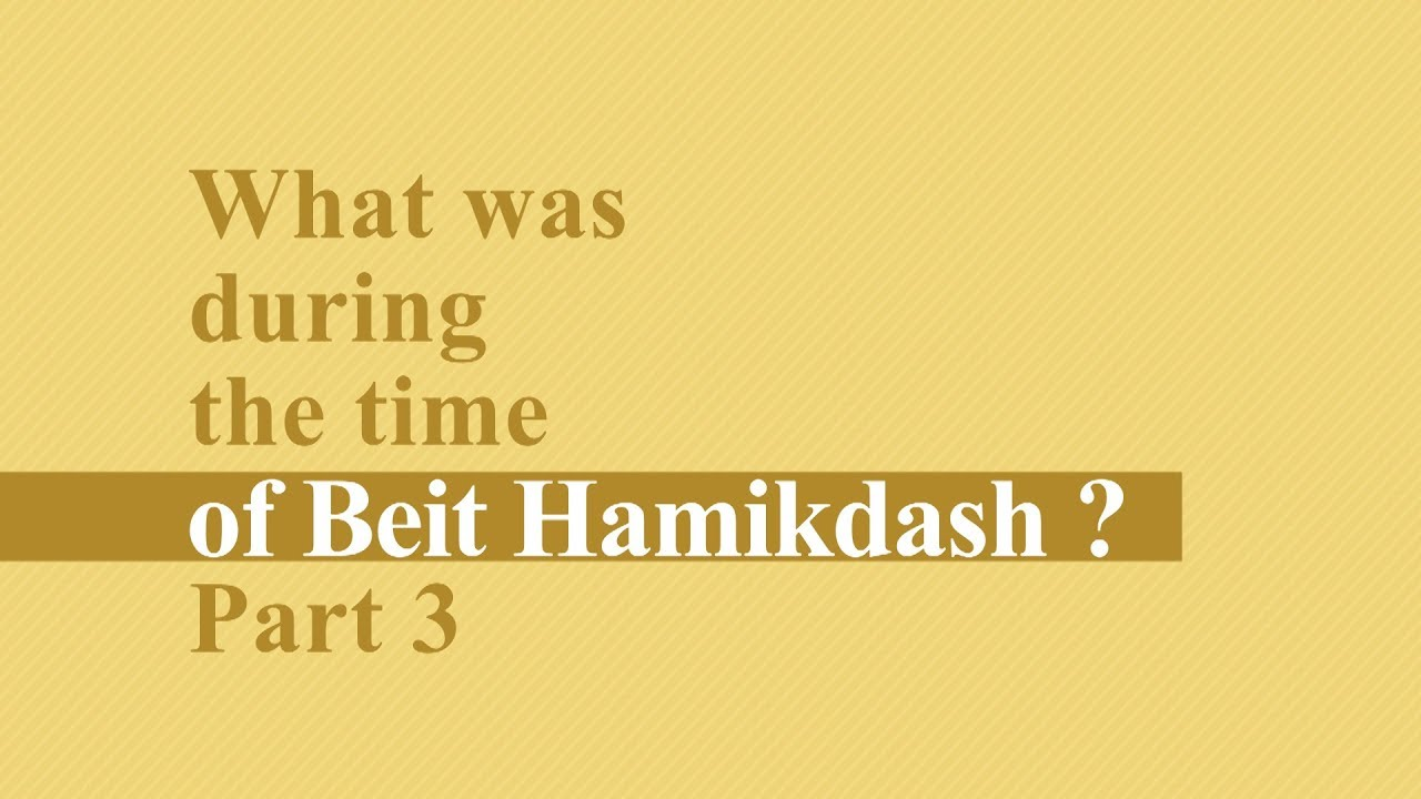 A Moment of Light - What was during the time of Beit Hamikdash? Part 3