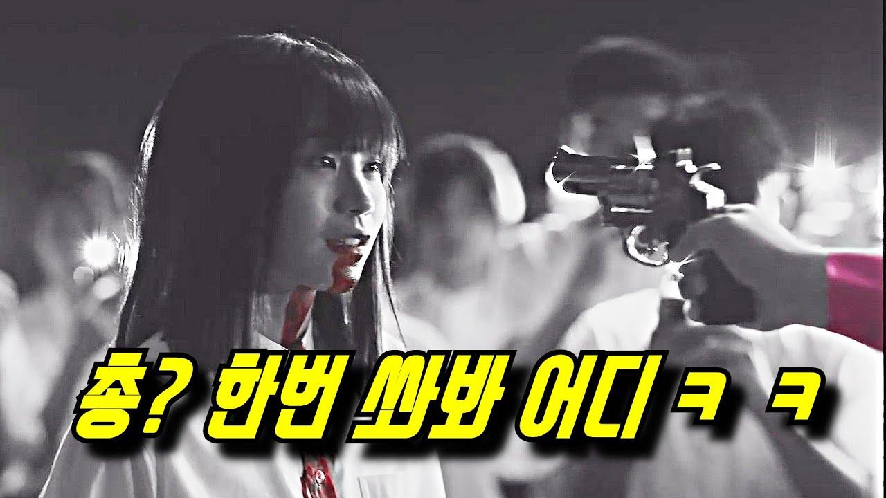 학생에게 폭력과 고문을 일삼는 학교로 악마의 딸이 전학을 가게 된다면 (해석포함)  - 그녀의 이름은 난노 6화 해방 영화리뷰 영화추천 영화소개