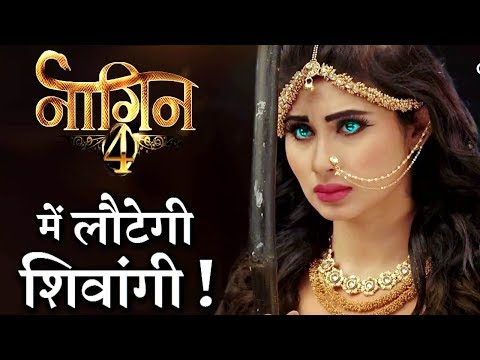 Shivangi aka Mouni Roy will be BACK in NAAGIN 4 ?