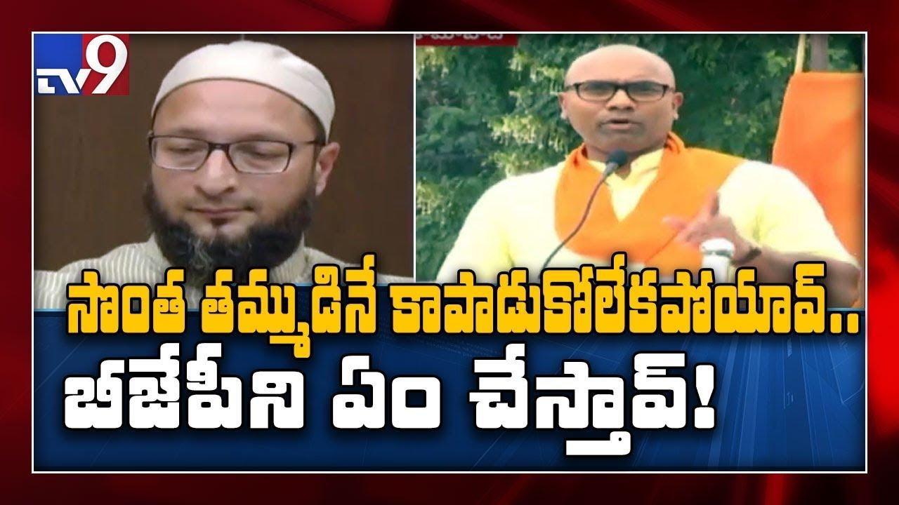 Download Nizamabad MP Dharmapuri Arvind comments on Asaduddin Owaisi - TV9