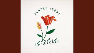 Provided to YouTube by Universal Music Group Hanataba · Sonoko Inou...
