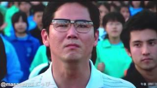 記念すべき、窪田正孝くん初主演作品。チェケラッチョ!! in TOKYOの最終...
