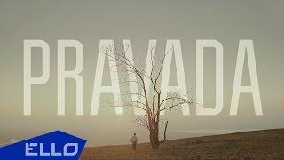 Смотреть клип Pravada - Земля