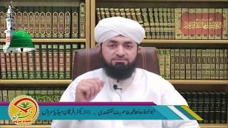 Allama tahir bukhari..clip  quran kaisy parha jay..22:05:18
