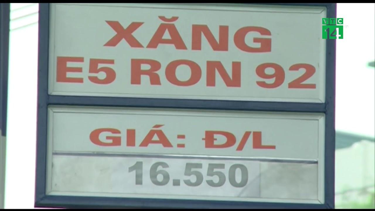 Giá xăng có thể giảm trong hôm nay | VTC14